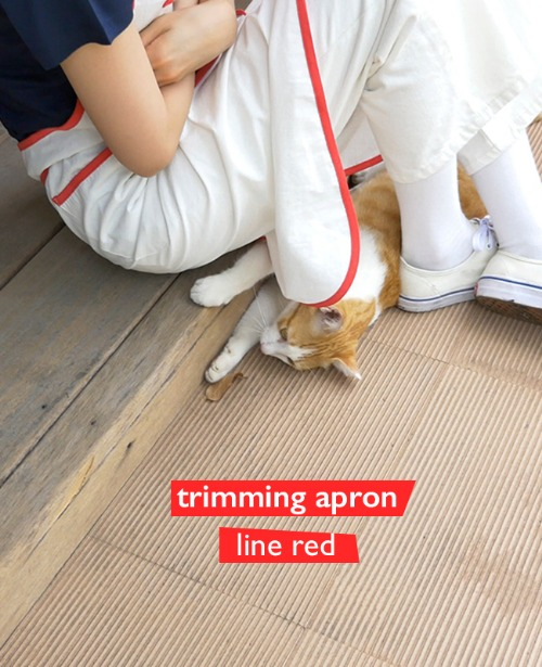Trimming Apron: Line Red